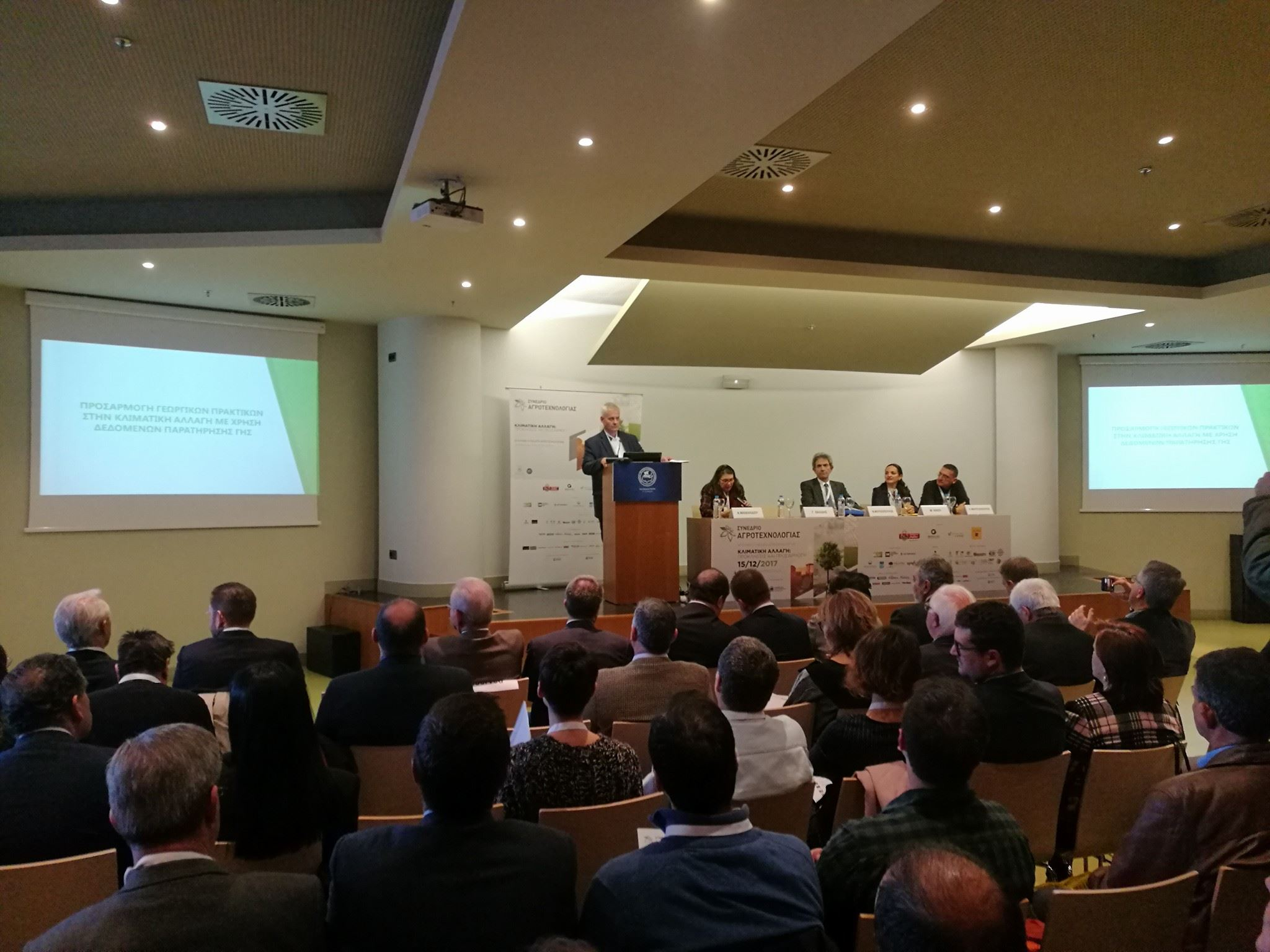 EVYP at the 6th Agro-Technology Conference