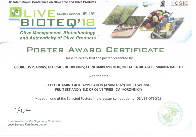 Κορυφαία διάκριση για το Amimo 16 στο Διεθνές Συνέδριο ΟLIVEBIΟTEQ 2018 στη Σεβίλλη